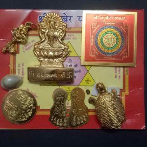 Buy Products of Astrology, Vastu, Feng shui and Puja-Path